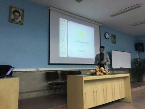 کلاس حضوری آموزش اتوکد 2017