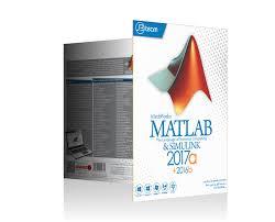 دانلود نرم افزار MATLAB 2017